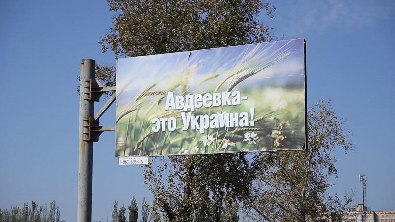 Допомога жителям Авдіївки