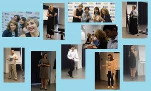 Міжнародний форум «Стабільність через співробітництво»