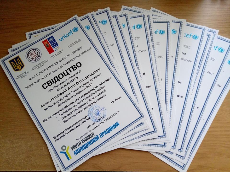 Учасники тренінгу Молодіжний працівник — Youth Worker Ukraine отримали сертифікати «Молодіжного працівника»