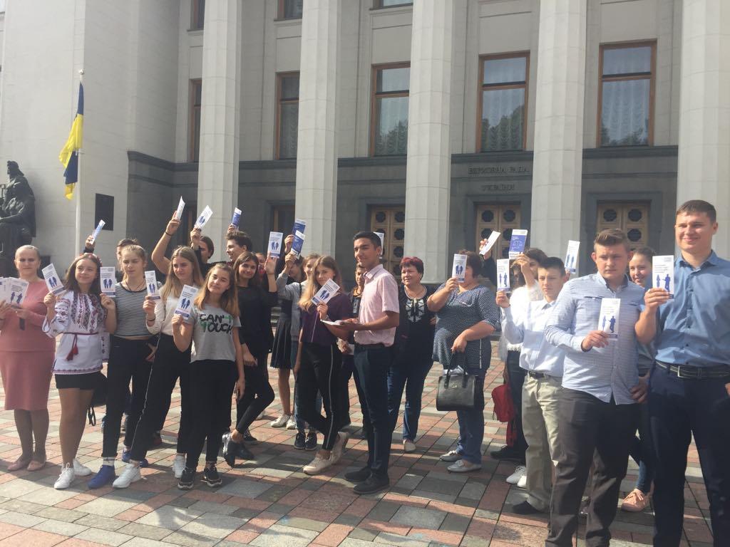 Молодь Березанської ОТГ знайомиться з роботою Верховної Ради