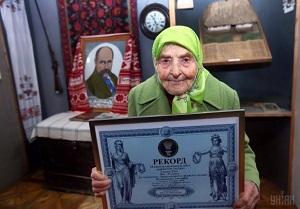Галину Рих внесено до Національного Реєстру Рекордів України