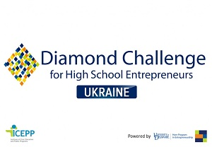 diamond-ukraine-logo-1024x713-1