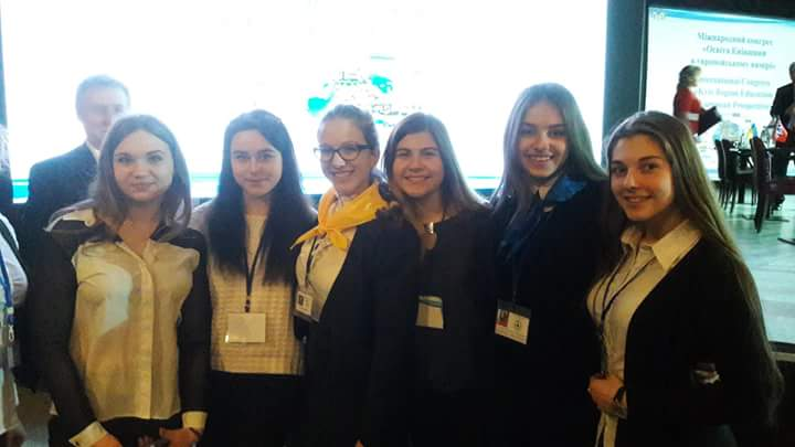 Участь у Міжнародному конгресі «Освіта Київщини в європейському вимірі»