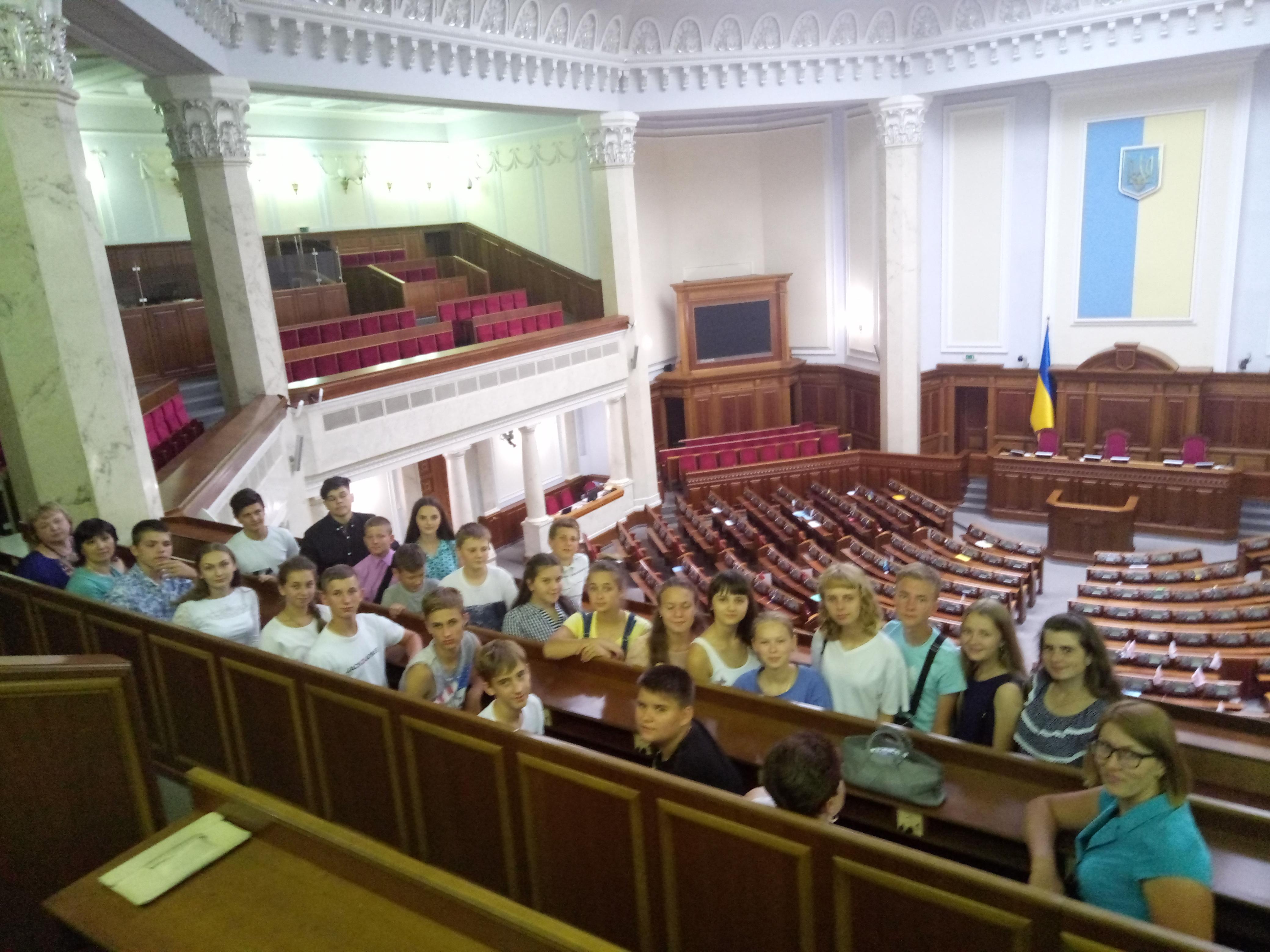 Учасники Молодіжного банку ініціатив  знайомились з роботою Верховної Ради України